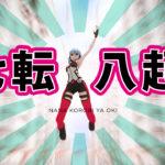 Nana korobi ya oki Animation