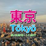 BLOG: Neulich in Tokyo